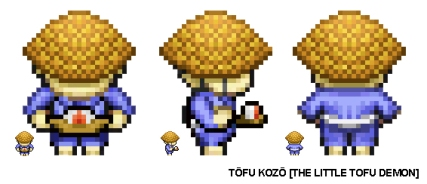 Pixel Character - Tofu Kozu